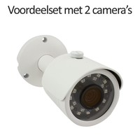 CHD-CS02B3 - Set met recorder en  2x CHD-B3 IP camera's