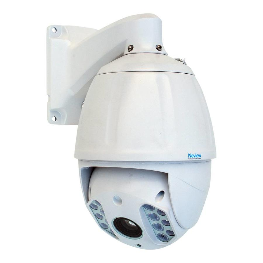 CHD-PTZ2 - 1080p HD IP PTZ speeddome binnen-/buitencamera met 22x zoom en infrarood - Bestuurbaar!