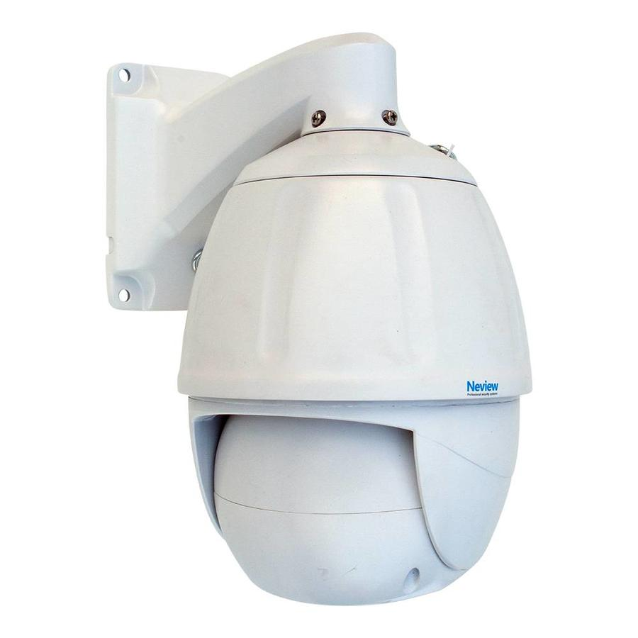 CHD-PTZ2 - 1080p bestuurbare PTZ IP camera - 22x zoom
