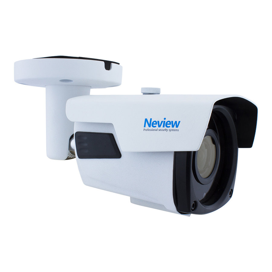 CHD-B1 - 1080p IP camera met PoE en zonnekap