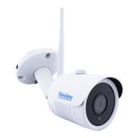 WF-S04-B4 - 2 MegaPixel wifi camera set met 4 camera's