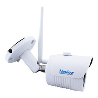 WF-B4 - Losse 2 MegaPixel wifi camera voor wifi sets