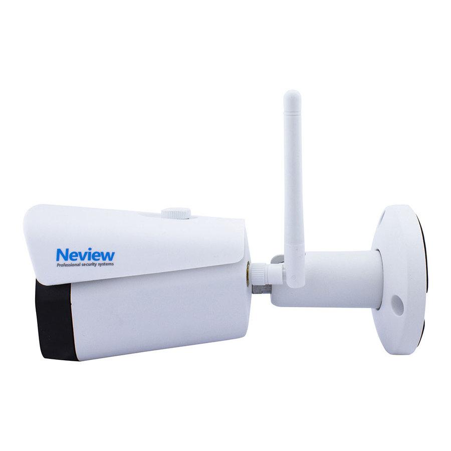 WF-S04-5MB3 - 5 MegaPixel wifi camera set met 4 camera's