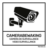 """Sticker """"camerabewaking"""" 5.5 x 5.5 cm - Zwart/wit"""