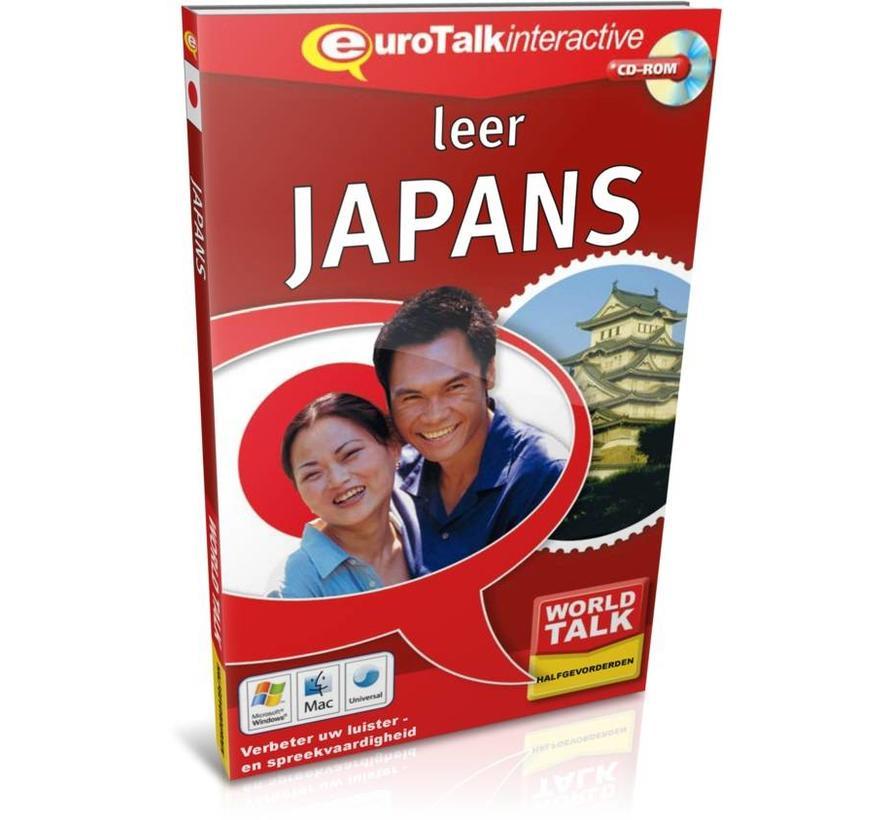 Cursus Japans voor Gevorderden - World Talk leerJapans