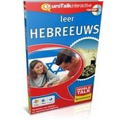 Eurotalk World Talk Hebreews leren voor Gevorderden - World Talk Hebreeuws