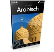 Eurotalk Ultimate Arabisch leren - Ultimate Arabisch voor Beginners tot Gevorderden
