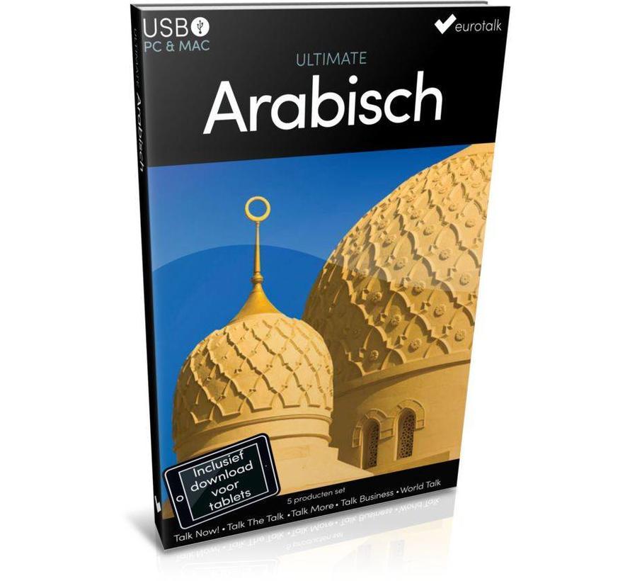 Arabisch leren - Ultimate taalcursus voor Beginners tot Gevorderden