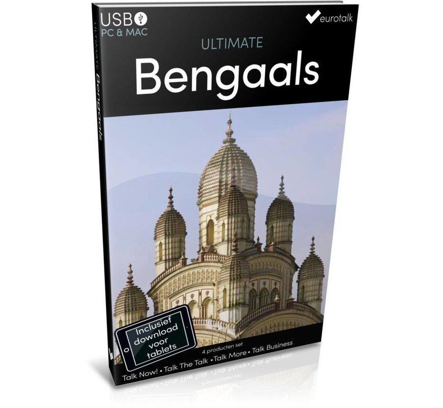 Bengaals leren - Ultimate Bengaals voor Beginners tot Gevorderden