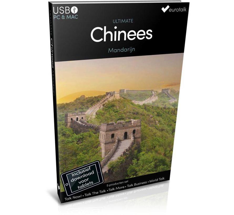 Chinees leren - Ultimate Chinees Mandarijn voor Beginners tot Gevorderden