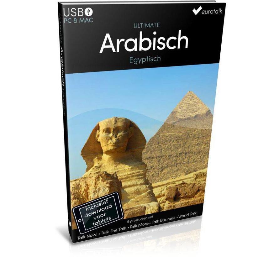 Egyptisch Arabisch leren - Ultimate Arabisch voor Beginners tot Gevorderden