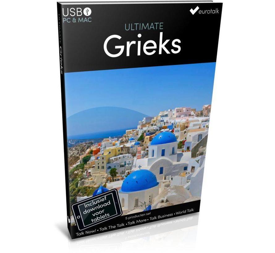 Grieks leren - Ultimate Grieks voor Beginners tot Gevorderden