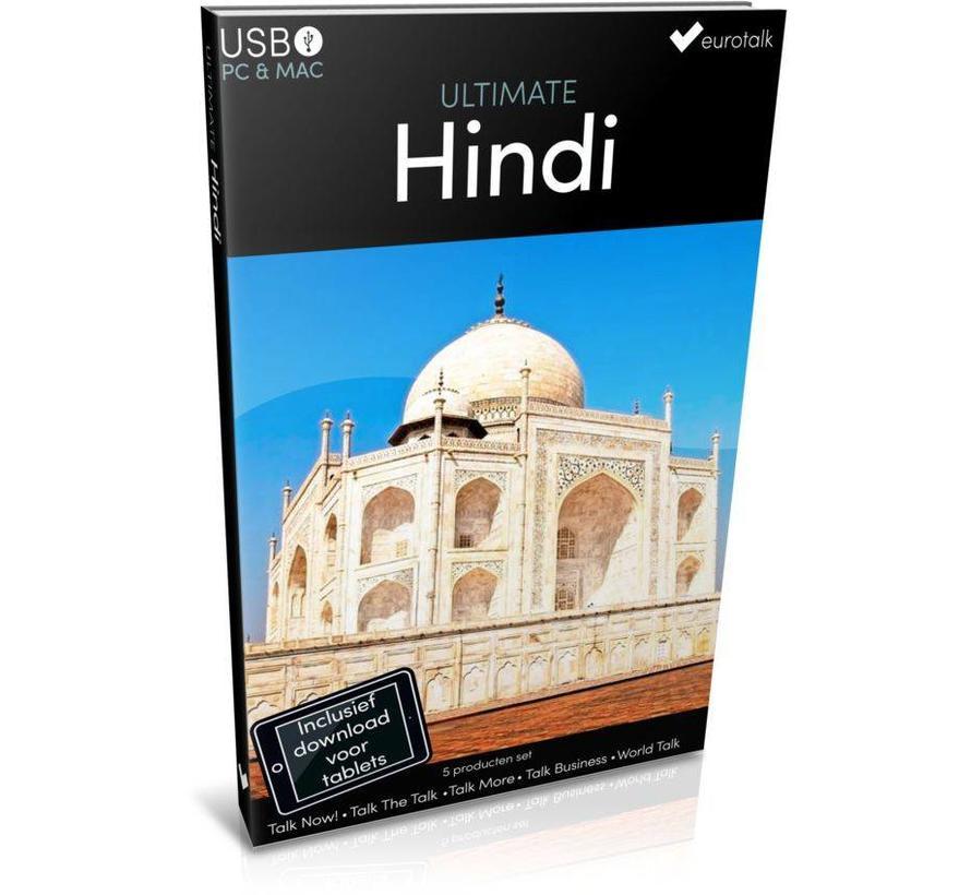 Hindi leren - Ultimate Hindi voor Beginners tot Gevorderden