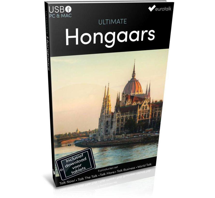 Hongaars leren - Ultimate Hongaars voor Beginners tot Gevorderden