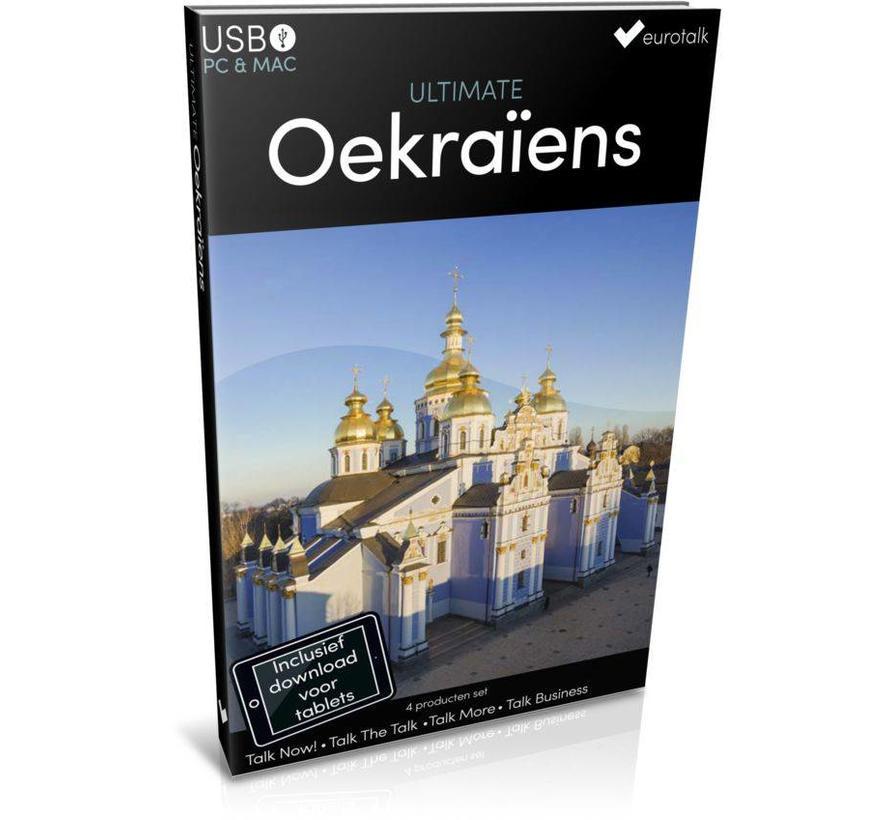 Oekraïens leren - Ultimate Oekraïens voor Beginners tot Gevorderden