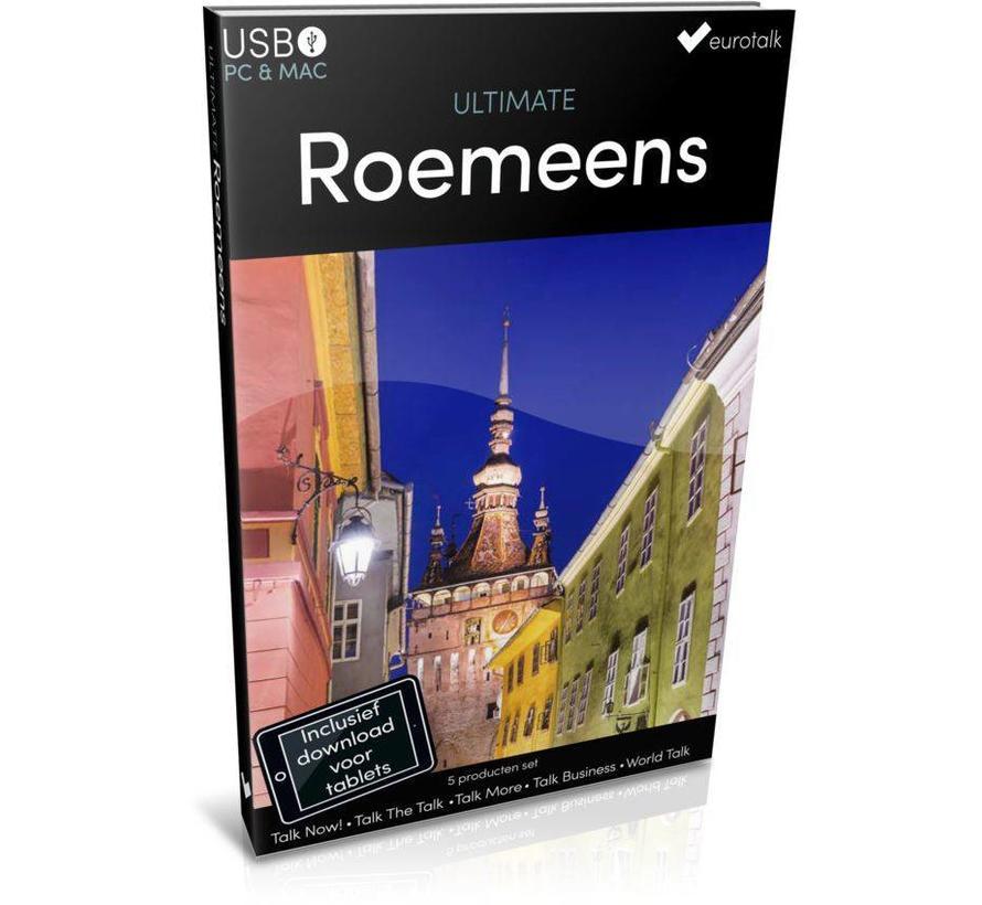 Roemeens leren - Ultimate Roemeens voor Beginners tot Gevorderden