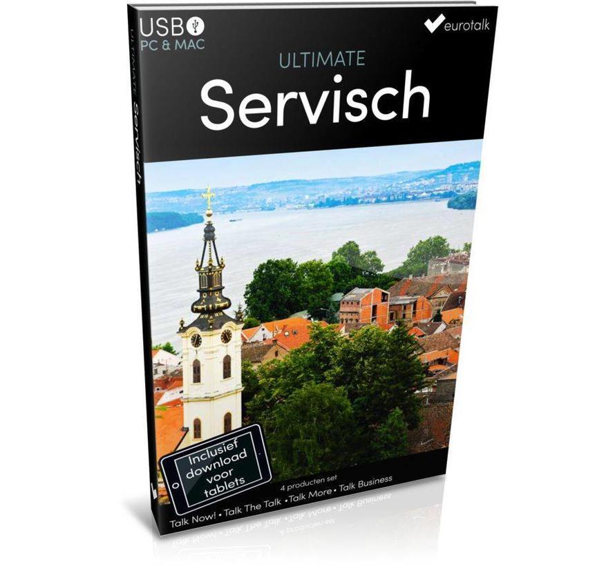 Servisch leren - Ultimate Servisch voor Beginners tot Gevorderden