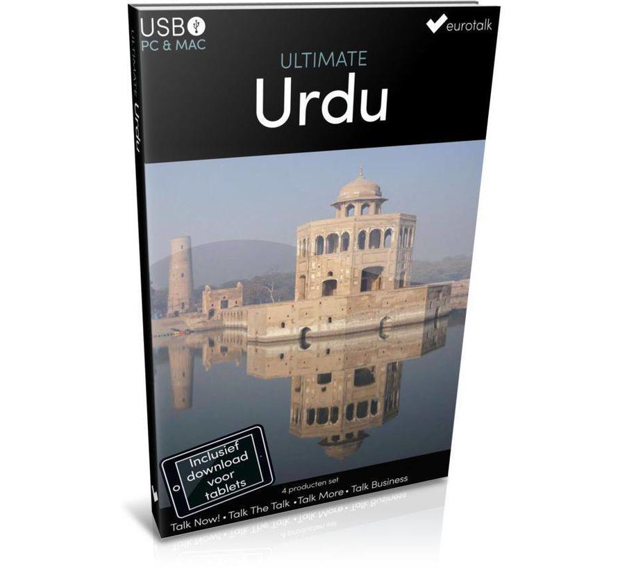 Urdu leren - Ultimate Urdu voor Beginners tot Gevorderden