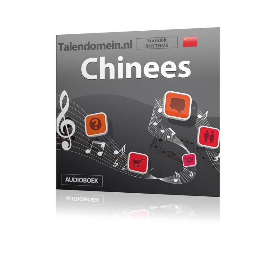 Rhythms eenvoudig Chinees - Luistercursus Download