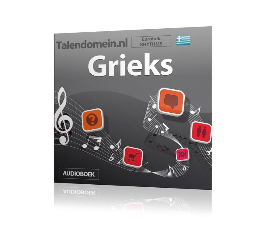 Rhythms eenvoudig Grieks leren -  Luistercursus Download