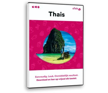 uTalk Online Taalcursus Eenvoudig Thais leren - ONLINE taalcursus