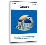 uTalk Leer Grieks ONLINE- Complete taalcursus Grieks