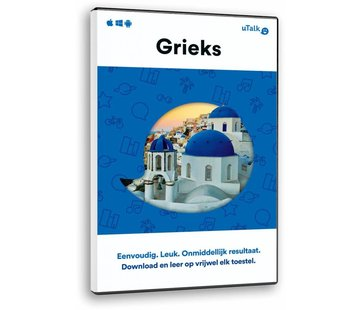 uTalk Leer Grieks Online - Complete taalcursus Grieks