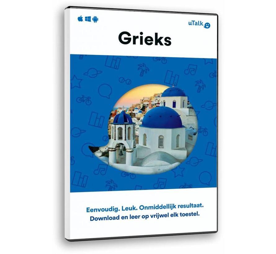 uTalk leer Grieks - Complete taalcursus