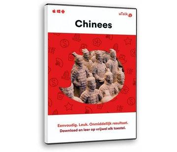 uTalk Online Taalcursus uTalk leer Chinees  - ONLINE cursus Chinees Mandarijn