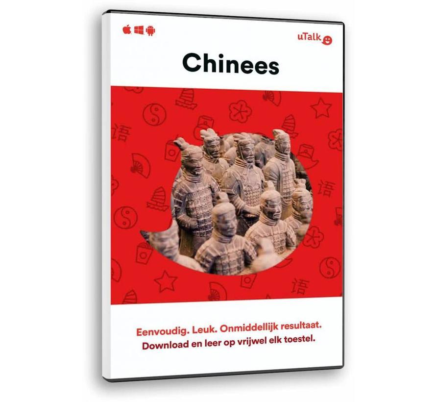 Leer Chinees - Complete cursus Chinees Mandarijn