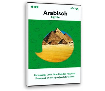 uTalk Online Taalcursus Leer Egyptisch Arabisch ONLINE - Complete cursus Arabisch (Egypte)