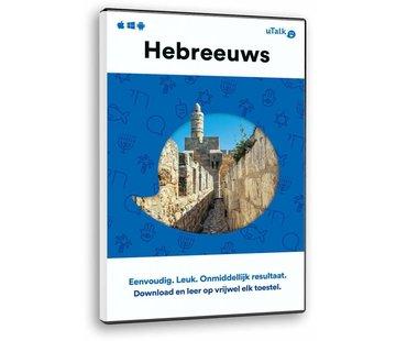 uTalk Online Taalcursus Hebreeuws leren ONLINE - Complete cursus Hebreeuws