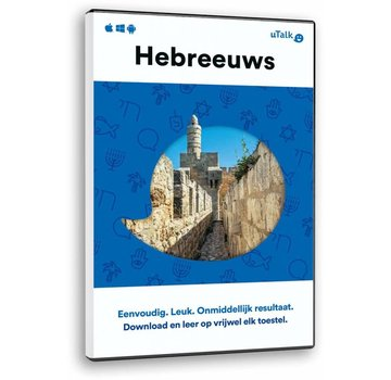 uTalk Online Taalcursus uTalk Complete cursus Hebreeuws  (Online taalcursus)