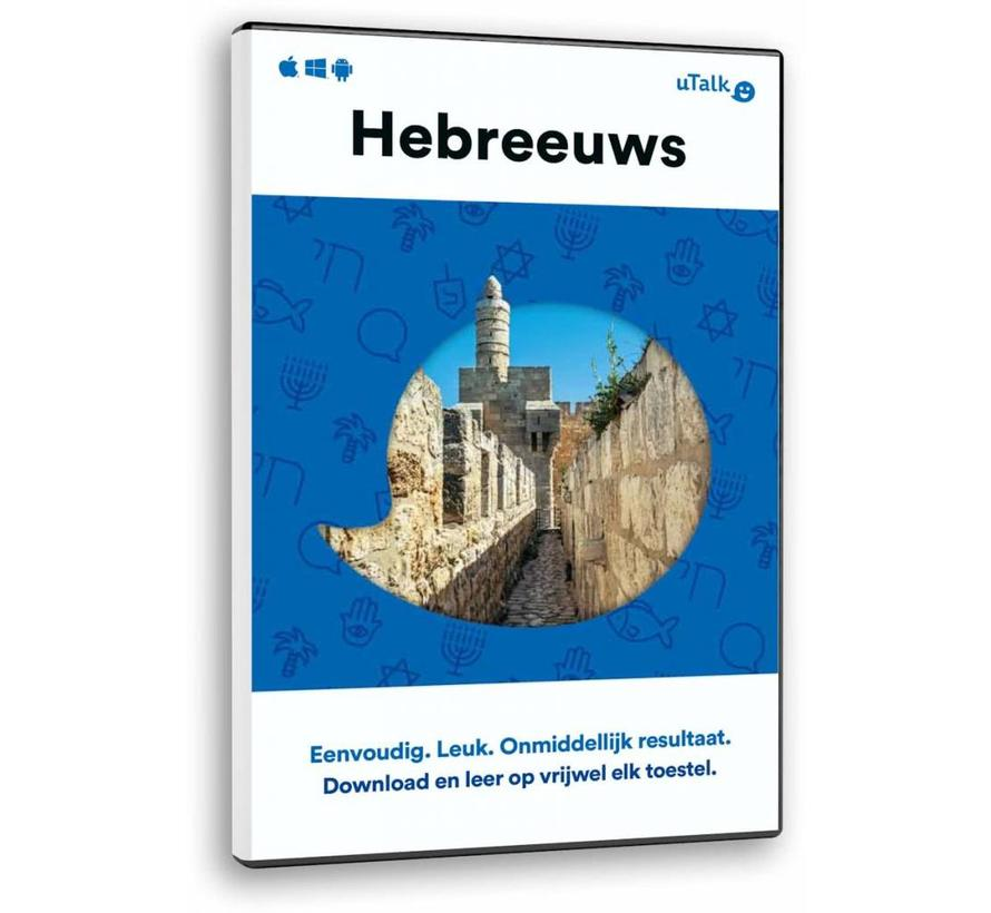 uTalk leer Hebreeuws - Online taalcursus