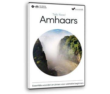 Eurotalk Talk Now Cursus Amhaars voor Beginners - Leer de Amharische taal (Ethiopië)