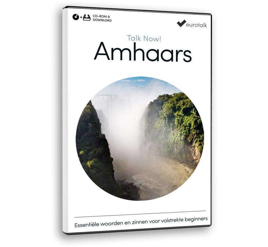 Basis cursus Amhaars voor Beginners