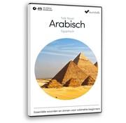 Eurotalk Talk Now Talk Now - Basis cursus Arabisch (Egyptisch)  voor Beginners