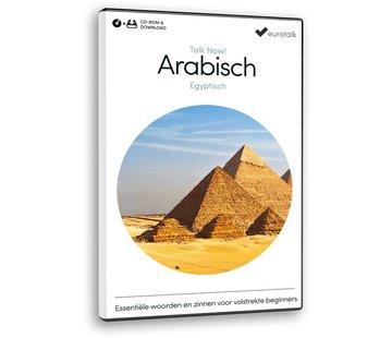 Eurotalk Talk Now Leer Egyptisch! - Cursus Arabisch (Egyptisch)  voor Beginners