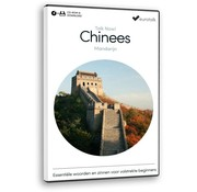 Eurotalk Talk Now Leer Chinees! - Cursus Chinees voor Beginners (Download)