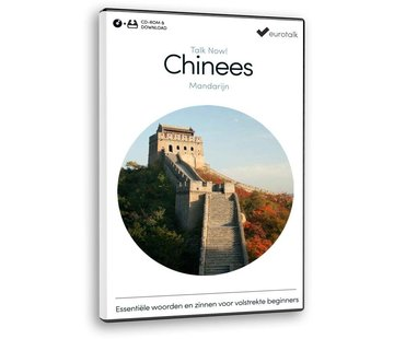 Eurotalk Talk Now Leer Chinees! - Cursus Chinees voor Beginners (Download)