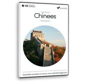 Eurotalk Talk Now Cursus Chinees Mandarijn voor Beginners| Leer de Chinese taal