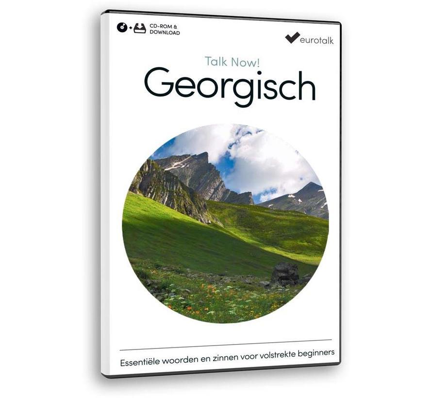 Basis cursus Georgisch voor Beginners