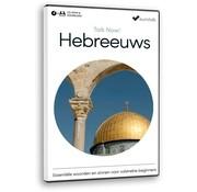 Eurotalk Talk Now Basis cursus Hebreeuws voor Beginners - Leer de Hebreeuwse taal