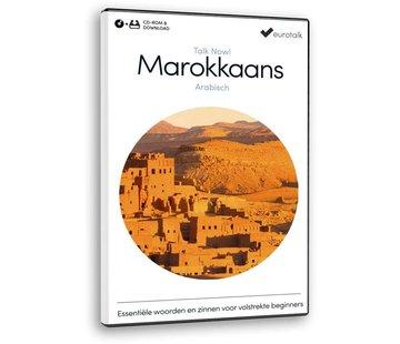 Eurotalk Talk Now Cursus Marokkaans Arabisch voor Beginners | Leer de Marokkaanse taal