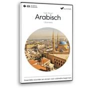 Eurotalk Talk Now Talk Now - Basis cursus Arabisch Libanees  voor Beginners