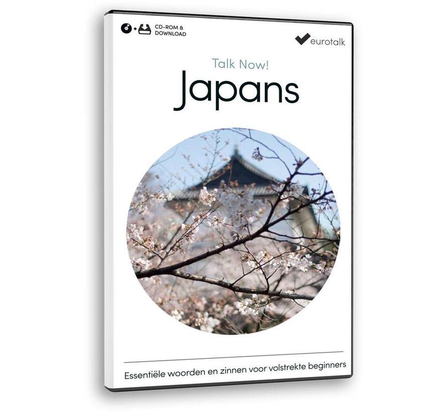 Basis cursus Japans voor Beginners