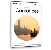 Eurotalk Talk Now Cursus Cantonees voor Beginners - Leer de Cantonese taal
