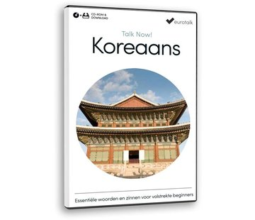 Eurotalk Talk Now Cursus Koreaans voor Beginners - Leer de Koreaanse taal (CD + Download)