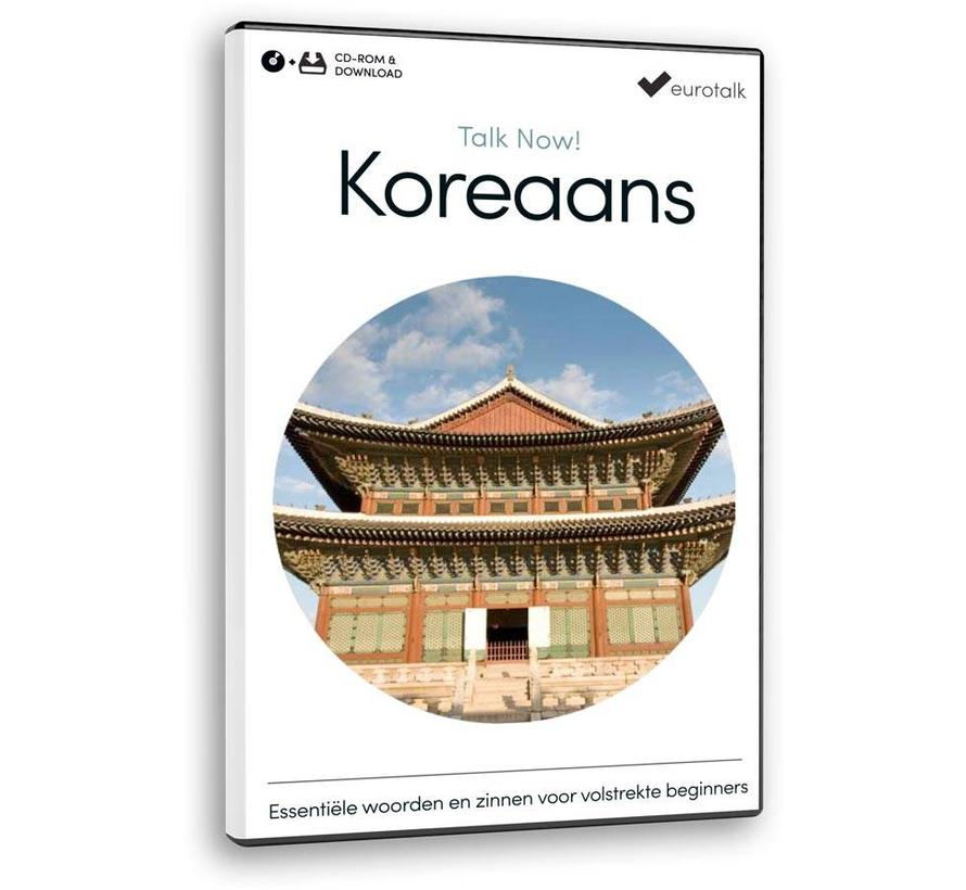 Basis cursus Koreaans voor Beginners