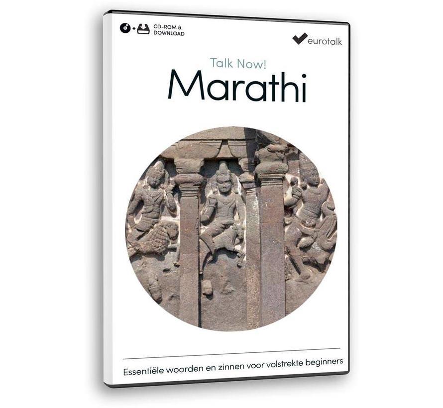 Basis cursus Marathi voor Beginners